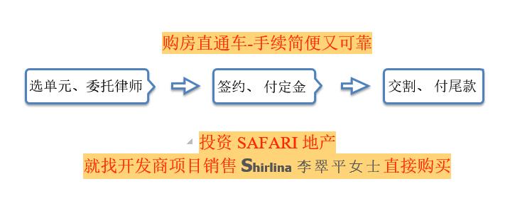 WeChat Screenshot_20180502172934