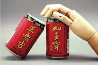 这一场架,打垮了中国凉茶