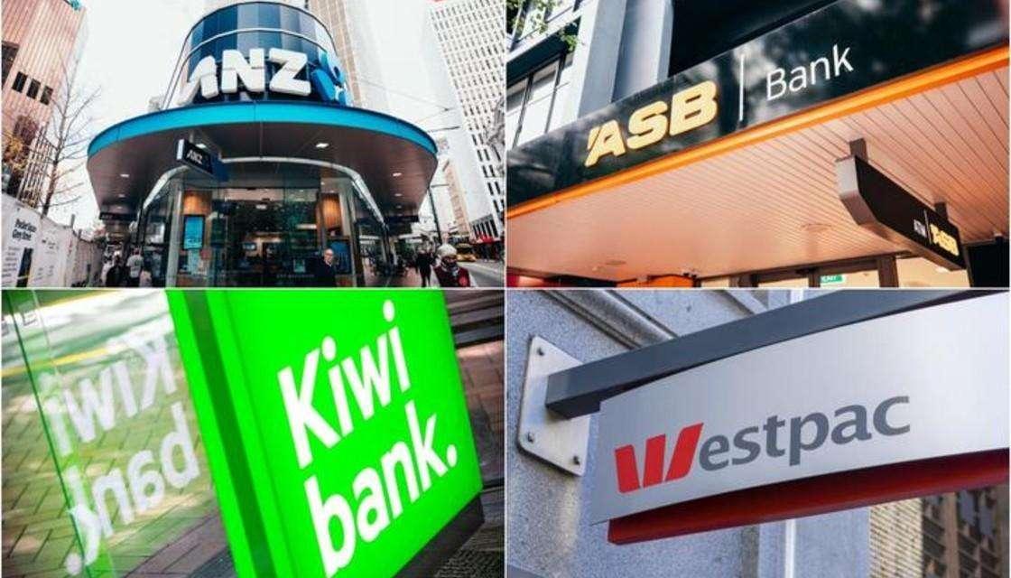 最新报告:银行业利润罕见大降,住房贷款却仍在增长!