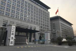 中美贸易战将进入关键性高层谈判
