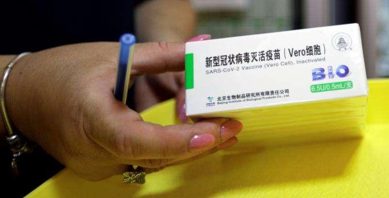 新增2例!中国疫苗豪横了!彻底颠覆欧洲格局!