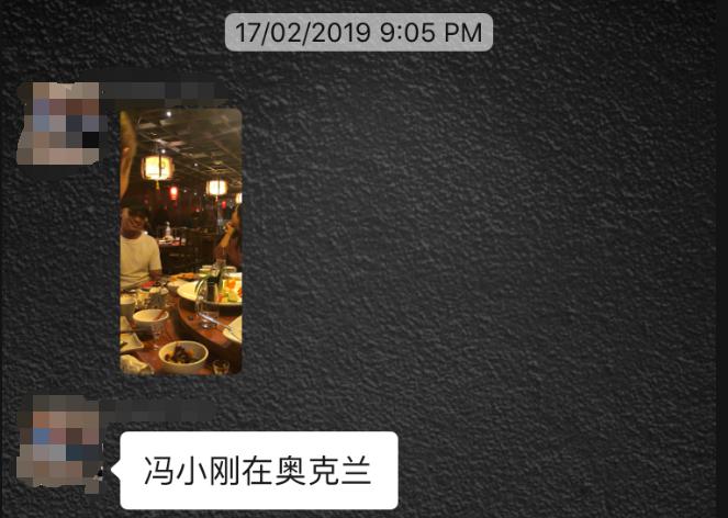 QQ截图20190507151524