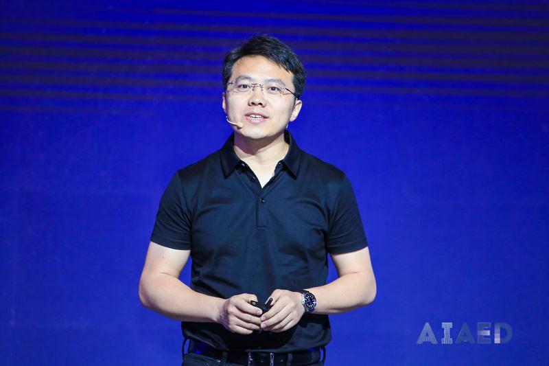 AIAED全球AI智适应教育峰会