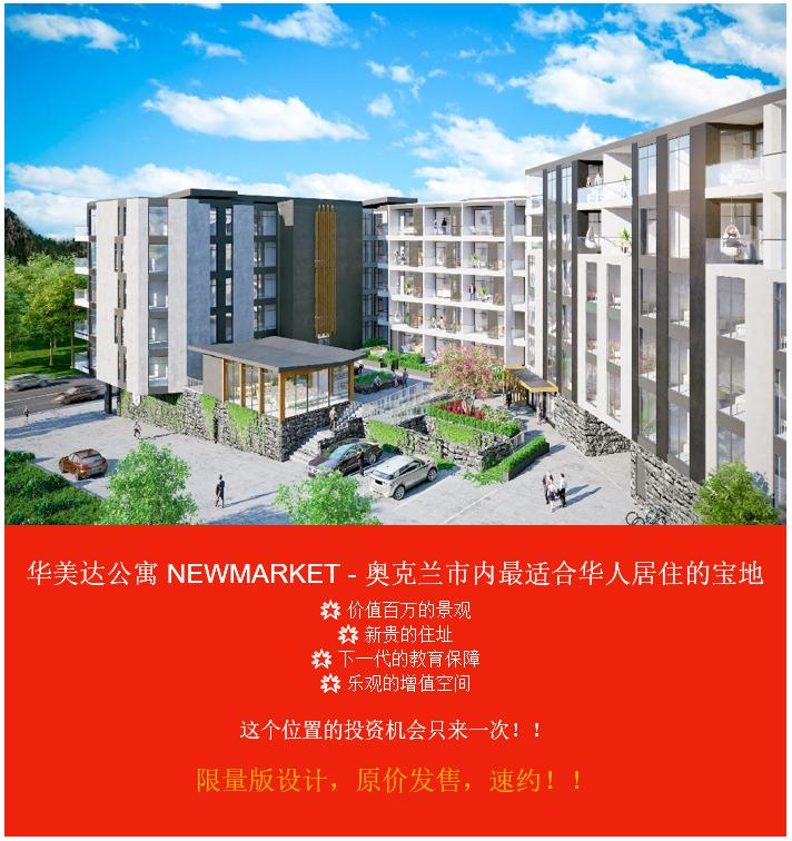 WeChat Screenshot_20180607102239