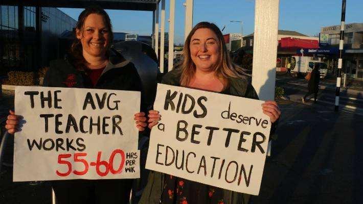 终于要解决了?教师工会今早将公布新方案投票结果