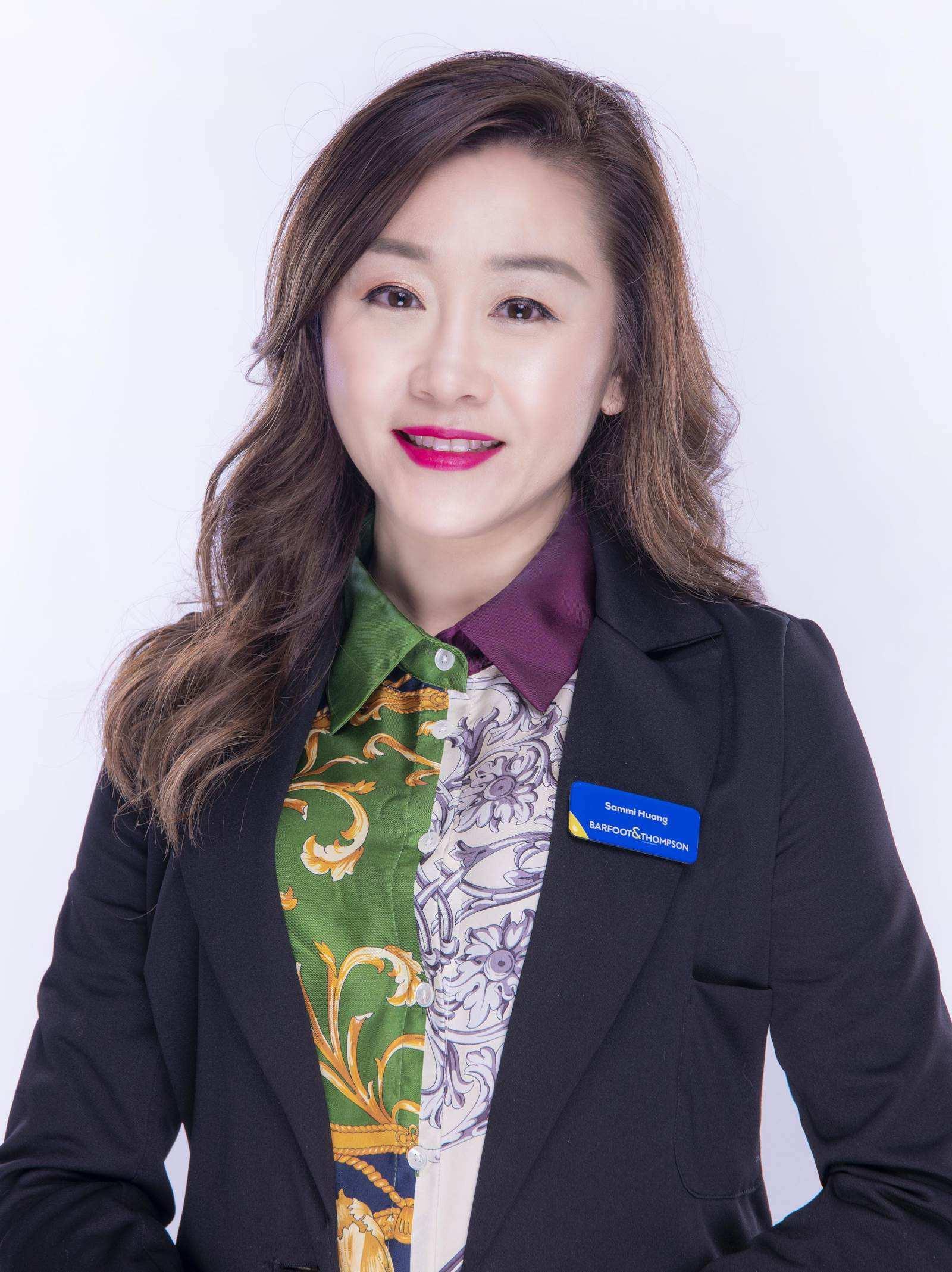 Sammi Huang