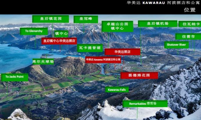 WeChat Screenshot_20180502171258