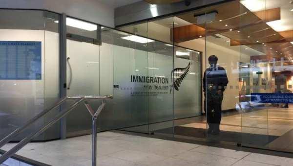 新西兰移民局放大招!永久关闭奥克兰市中心办公室!
