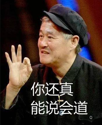 赵本山2_meitu_2