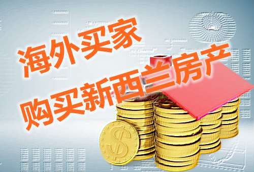 overseas-investor-buy-nz-property